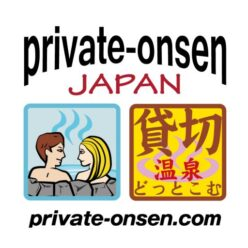 Private-onsen.com|Introducing Japan's ryokans with the private onsen